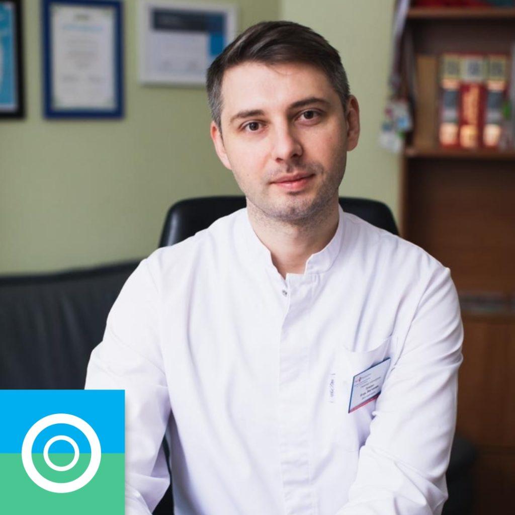 Неверко Игорь Викторович